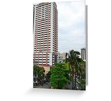 Cityland Tower in Manila Greeting Card