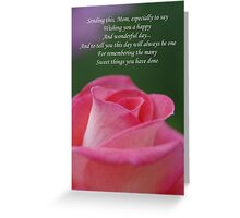 Mother's Day Card 3 Greeting Card