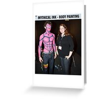 Body Painter - Mythical Ink Greeting Card