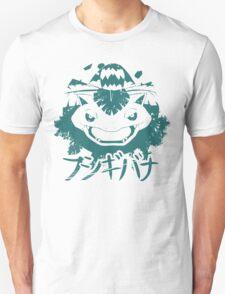 Kanto Starter - フシギバナ | Venusaur T-Shirt