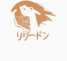 Kanto Starter - リザードン | Charizard T-Shirt