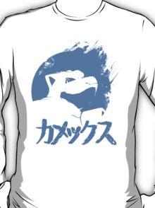 Kanto Starter - カメックス | Blastoise T-Shirt