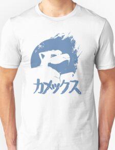 Kanto Starter - カメックス   Blastoise T-Shirt