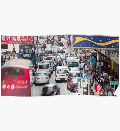 Hong Kong street view Poster