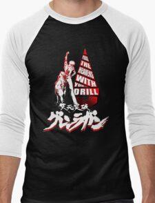 Pierce the Heavens Men's Baseball ¾ T-Shirt