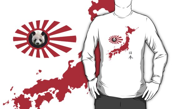 rescue panda in japan by redboy