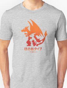 Mega Fire T-Shirt