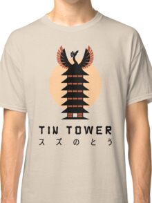 Tin Tower Classic T-Shirt