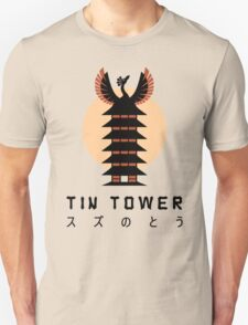 Tin Tower T-Shirt