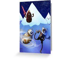 Adventure Wars! Greeting Card