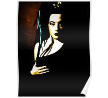 Girl Child. Poster