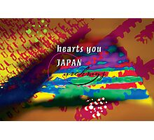 ArchrayzHeartsYouJapan Photographic Print