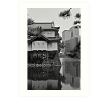 Old Meets New:  Imperial Gardens, Tokyo Art Print