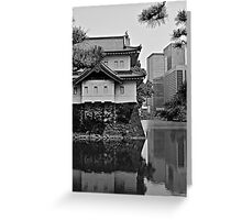 Old Meets New:  Imperial Gardens, Tokyo Greeting Card