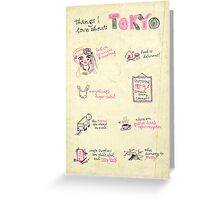 Things I Love About Tokyo Greeting Card