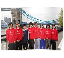Japanese Elite runners for the london Marathon 2011 Poster