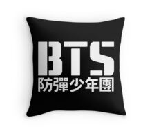 BTS Bangtan Boys Logo/Text 2 Throw Pillow