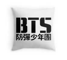 BTS Bangtan Boys Logo/Text Throw Pillow