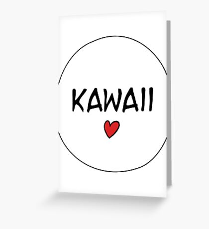 MANGA BUBBLES - KAWAII Greeting Card