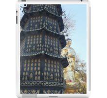 Pagoda Temple, Harbin, China iPad Case/Skin
