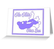 Jiu Jitsu Arm Bar Purple  Greeting Card