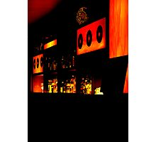 Mavor's Bar Photographic Print