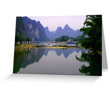 Fine art of Li River, China Landscape Greeting Card