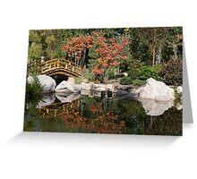 Albuquerque Botanical Garden Greeting Card