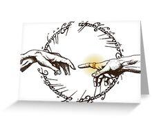 God of Ring Greeting Card