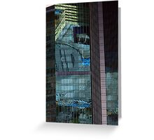 Reflection of blue-Shanghai skyscraper Greeting Card