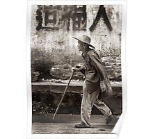 Chinese man Subject:  fine art,  people, China Poster