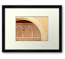 Kairouan Ornate Archway Carvings Detail Tunisia Framed Print