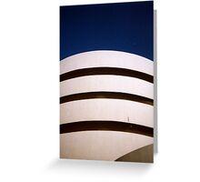 Guggenheim (2) Greeting Card