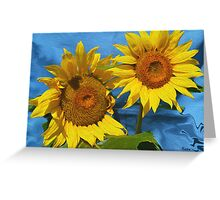 "Sunflowers, sunflower art, yellow flowers, ""Sunny Day"" Greeting Card"