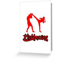 Kickboxing Female Spinning Back Kick Red  Greeting Card