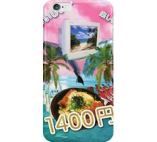 Zamami Shima Fun iPhone Case/Skin