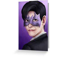 Masked Hoya Greeting Card