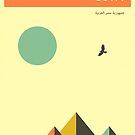 VISIT EGYPT by JazzberryBlue