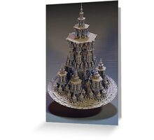 Sierpinski Castle #2 Greeting Card