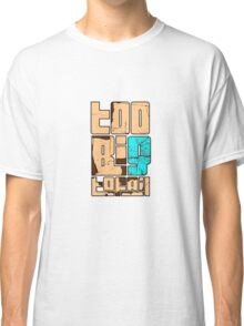 Too Big To Fail Humorous Saying  Classic T-Shirt