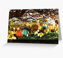 Autumn Leaves and Lanterns Greeting Card