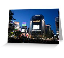 Shibya busy center in night time Greeting Card