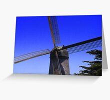 Windmill Blue Sky Greeting Card