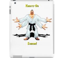 Karate do Shokan iPad Case/Skin