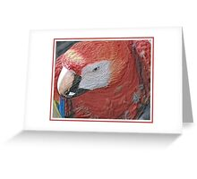 WHITE EYE IN PENCIL Greeting Card