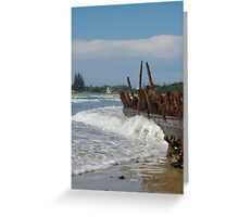 Wave at Buster Greeting Card