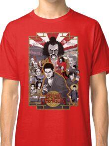 The Last Dragon Glow Poster Shirt Classic T-Shirt