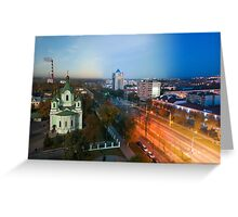 Brest: As Day Becomes Night Greeting Card