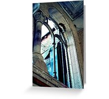 The Arch ~ Lillesden School Greeting Card