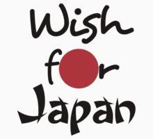 Wish For JAPAN by rynn31